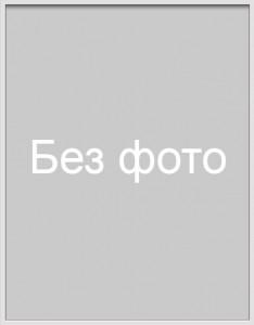 Бойко Ірина Михайлівна